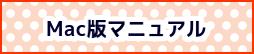 Mac_Office365.png