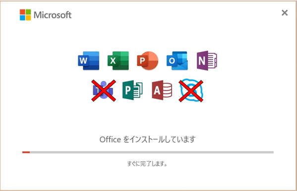 Office365_soft.png